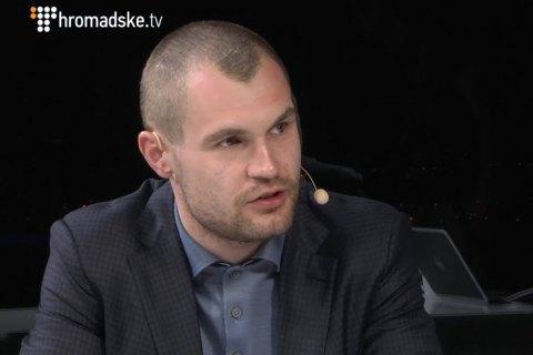 """ГПУ встановила, хто злив листування про """"Укроборонпром"""" журналістам Bihus.info, - ЗМІ"""