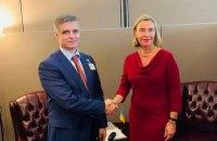 Пристайко поблагодарил Могерини за поддержку Украины в ЕС