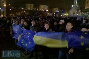 Банковая не воспринимает митинги на Майдане всерьез, - мнение
