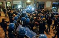 В Италии полиция силой разогнала несанкционированный митинг ультраправых