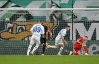 Цыганков забил юбилейный гол украинских клубов в еврокубках
