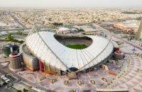 Понад 6500 іноземних робітників загинули в Катарі в період підготовки країни до Чемпіонату світу-2022