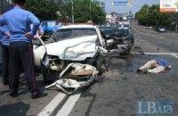 """У Києві в аварії за участю """"Беркута"""" загинуло двоє чоловіків"""