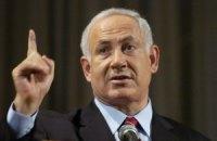 Нетаньяху призначив нового міністра цивільної оборони