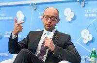 Яценюк обіцяє виплату підвищених зарплат і пенсій у жовтні