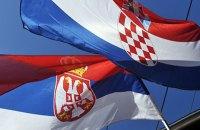 Хорватия обвинила Сербию в фальсификации истории в целях пропаганды