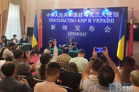 """Посол КНР: США не мають права """"нахабно втручатися"""" у співпрацю України та Китаю у військовій сфері"""