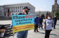 На Майдані представники малого бізнесу з кількох міст вимагали послабити карантин