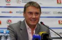 "Хацкевич обвинил арбитров в оказании помощи ""Шахтеру"""