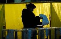 В Одесской области предлагали 5 тыс. гривен за голос на выборах