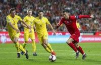 Збірна України вистояла в Лісабоні в стартовому матчі відбору Євро-2020 (оновлено)
