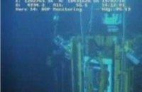 В Мексиканском заливе обнаружили новую утечку нефти