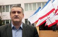 Аксенов заявил, что Меджлиса не существует