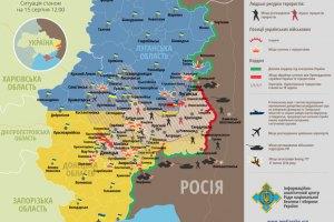 Украинцы считают, что конфликт с Россией вряд ли удержится в пределах Донбасса и Крыма, - опрос