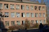 Чиновники присвоили деньги, выделенные на восстановление здания в Сватово