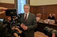 Фирташ останется в Вене до решения минюста Австрии по его экстрадиции