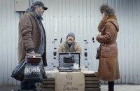 У прокат вийде збірник з 8 українських короткометражних фільмів