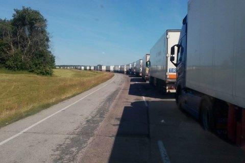 Таможенники  РФнепропускают украинские авто— Госпогранслужба