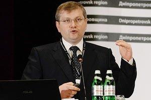 Вилкул: Днепропетровская область ищет инвестиции в диверсификацию экономики