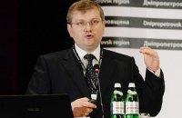 Вилкул презентовал в Брюсселе инвестиционный потенциал Днепропетровской области
