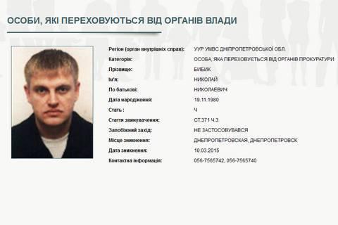 Порошенко звільнив дніпропетровського суддю за арешт євромайданівців