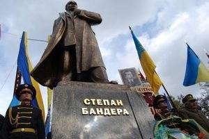 Во Львовской области Бандере отбили нос