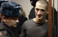 Российский художник Павленский осужден за акцию солидарности с Майданом