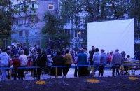На Лесном массиве в Киеве открыли уличный кинотеатр