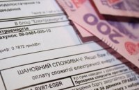 Вартість комунального утримання однокімнатної квартири за січень в Україні склала 2300 грн, - Чернишов