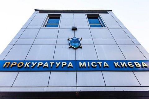 """Співробітники прокуратури знову прийшли з обшуками в """"Київзеленбуд"""""""