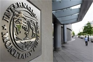 МВФ очікує від України підвищення тарифів на газ