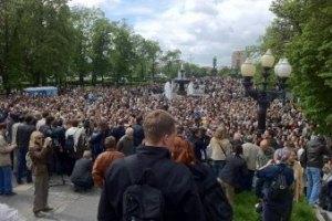 """У Москві на """"контрольну прогулянку"""" вийшли 10 тис. опозиціонерів"""
