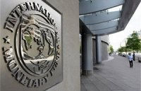 МВФ: золотовалютні резерви НБУ будуть скорочуватися