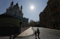 У п'ятницю в Києві до +16, без опадів