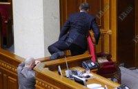 """""""Регіонали"""" взяли під контроль парламентську трибуну"""