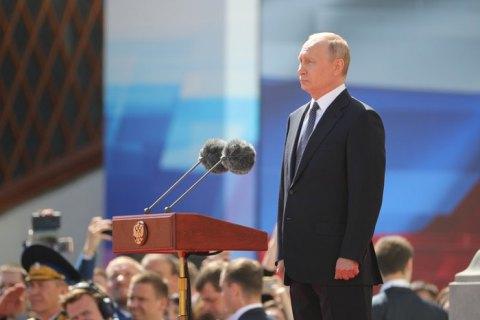 В России оштрафовали астролога за прогноз победы Путина на выборах