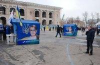 """""""Батьківщина"""" заявила про підкуп владою виборців від імені Тимошенко"""