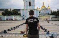У Києві вшанували пам'ять 49 військових, загиблих під час аварії Іл-76 під Луганськом