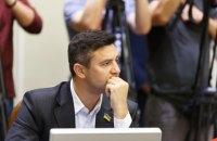Одноклассник нардепа Тищенко стал заместителем главы одного из районов Киева