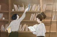 Назад до школи: як змінюються підходи до педагогічної освіти