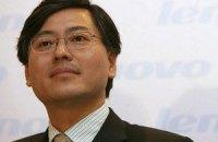 Гендиректор Lenovo віддав свій бонус молодшим співробітникам