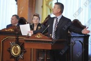 Высший совет юстиции прекратил полномочия Онопенко