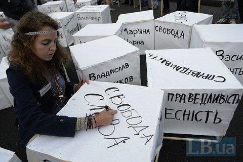 США закликали розслідувати вбивства та переслідування журналістів в Україні