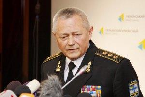 Рада отправила Тенюха в отставку