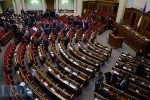 Депутати наполягають на люстрації керівництва Торгово-промислової палати