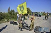 """""""Правый сектор"""" прекратил участие в блокаде Крыма"""