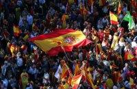 Сторонники единой Испании вышли на многотысячную акцию в Барселоне