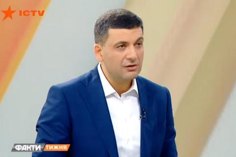 Гройсман пожаловался наПетра Порошенко ивражескую власть