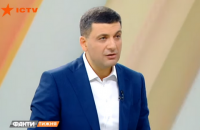 """Гройсман пожаловался на """"враждебную"""" правоохранительную систему при Порошенко"""