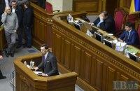 КИУ: Рада фактически не поддерживает законопроекты правительства Гончарука